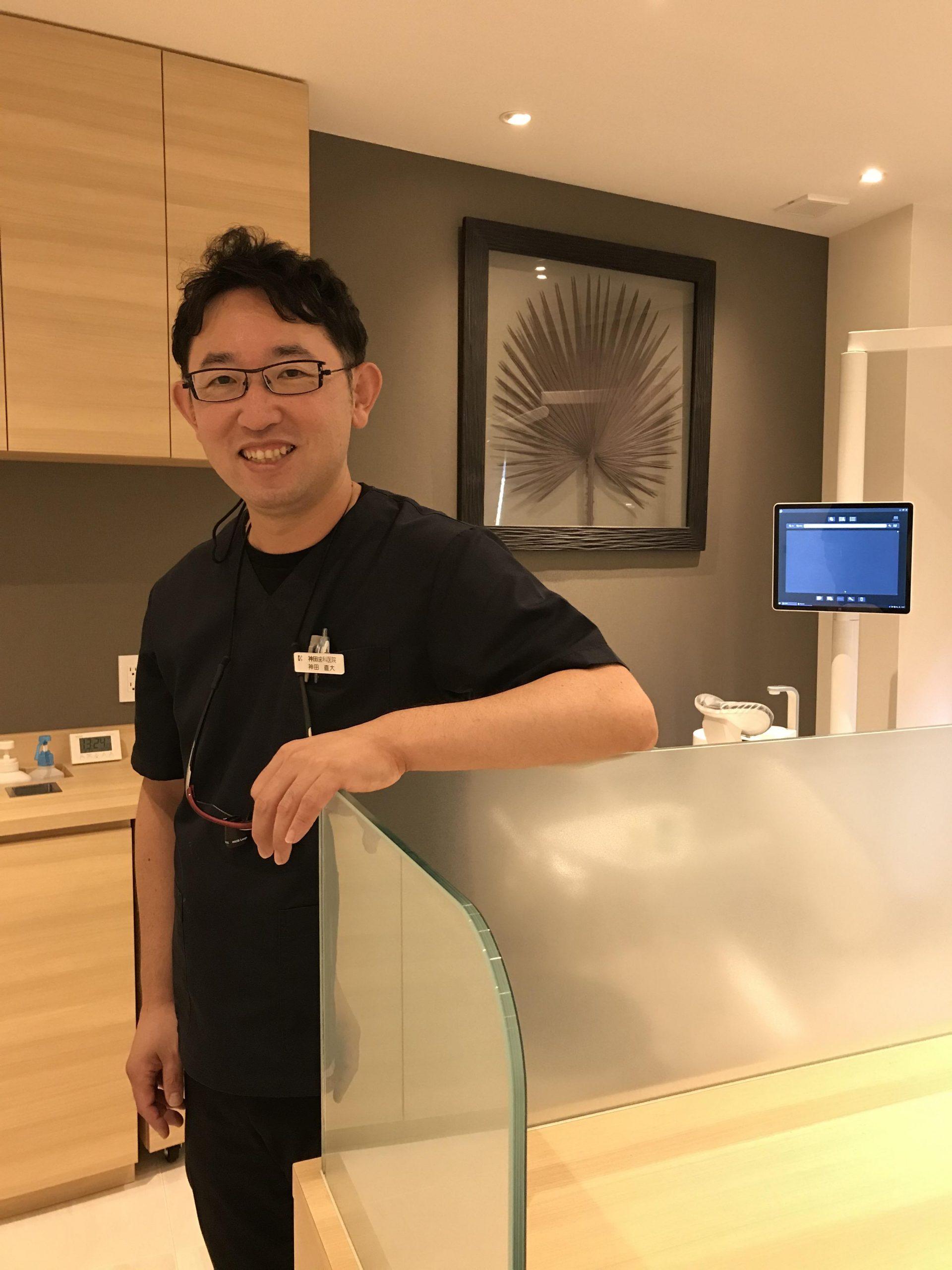 神田歯科医院 院長:神田 直大